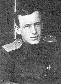 0. И.В.Смирнов