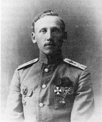 0.Башко Иосиф Станиславович