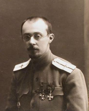 0.Георгиевский кавалер А.А.Фридман.