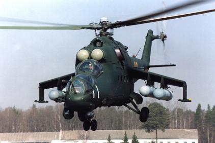 0.Ми-24ПК-2