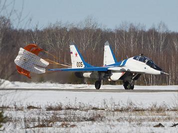 0.МиГ-29УБ