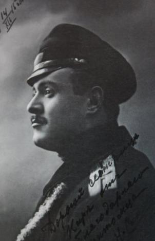 0.Николай Ставрович Саков