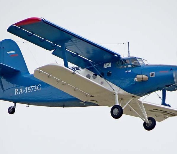 1.Ан-2МС в полёте.