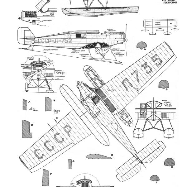 14.ПС-4 (W-33). Схема.