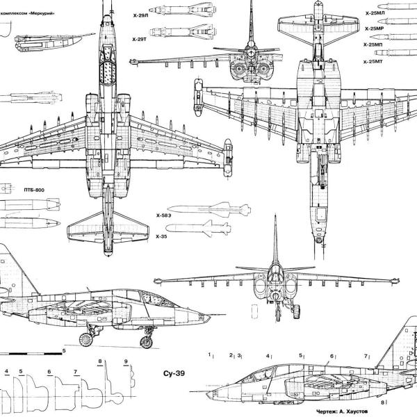 14.Су-39. Схема 1.