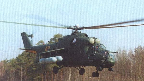 2.Ми-24ПК-2