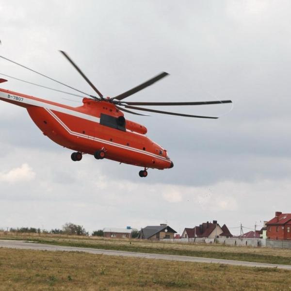 2.Ми-26ТС в полете.