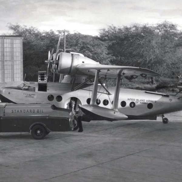 2.S-43А Baby Clipper