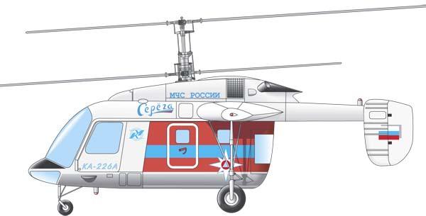 28.Ка-226А МЧС России. Рисунок.