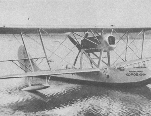 3б.SIAI S.16bis на воде.