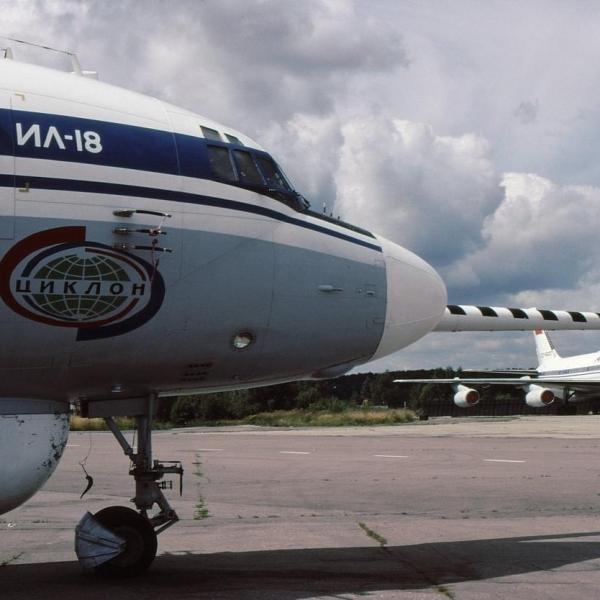 4.Носовая часть Ил-18Д Циклон.