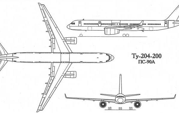 4.Ту-204-200. Схема.
