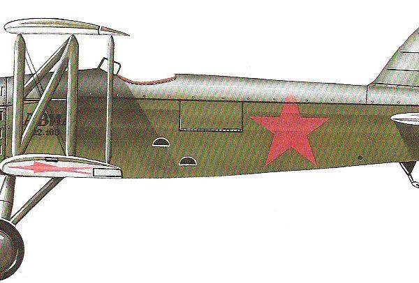 5.Avia B-122 ВВС РККА. Рисунок.