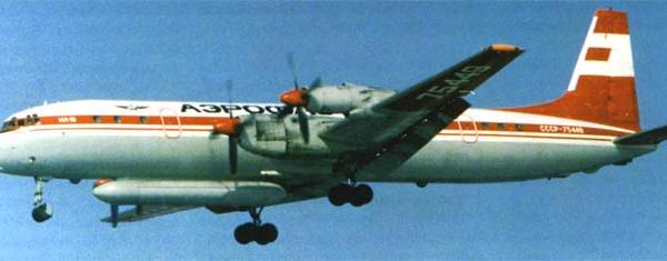 6.Ил-24Н заходит на посадку.