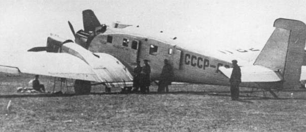6.ЮГ-1 ГВФ на аэродроме.