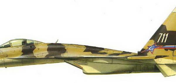7.Су-37. Рисунок.