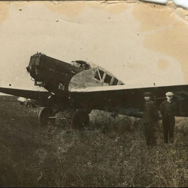 8г.Junkers F-13 ГВФ СССР.