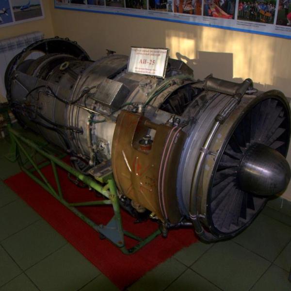 1.Двигатель АИ-25. Авиамузей и детский центр при Пантелеймоновском храме г.Жуковский