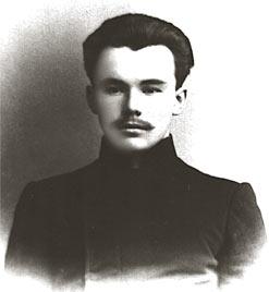 1.Н.Поликарпов в годы учебы в семинарии.