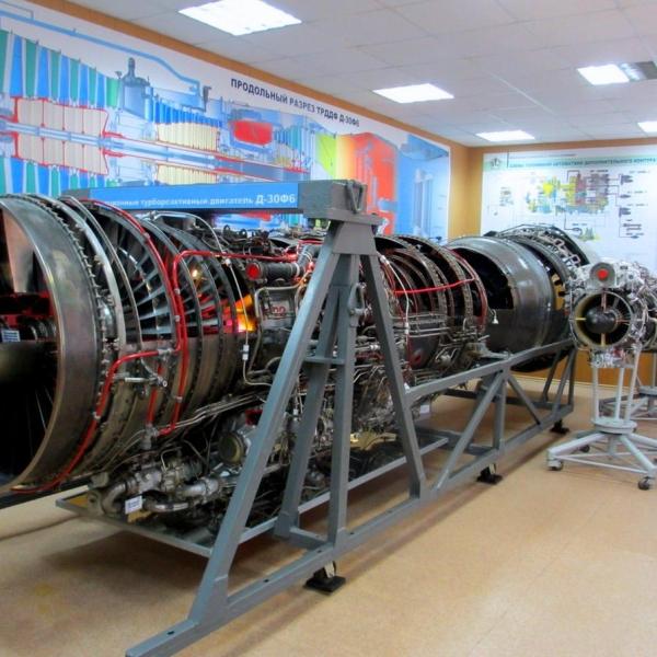 11.Двигатель Д-30Ф-6 в роли учебного пособия.