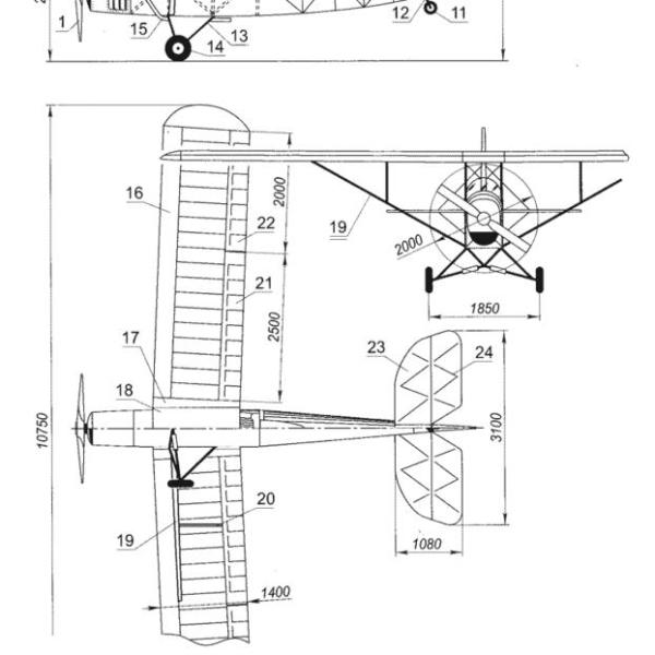 14.Самолет Настойчивый. Схема.