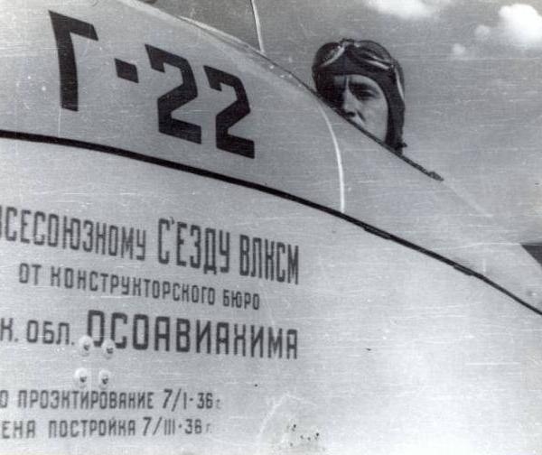 2.Грибовский в кабине самолета Г-22.