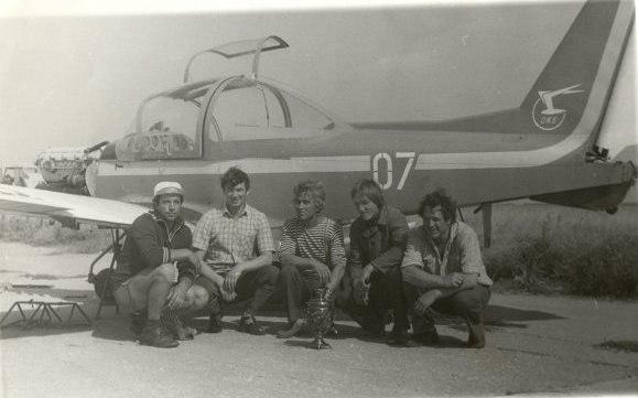 2.Легкий самолет Дельфин-1.