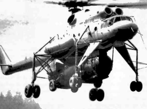 2.Ракетно-вертолетный комплекс Ми-10РВК