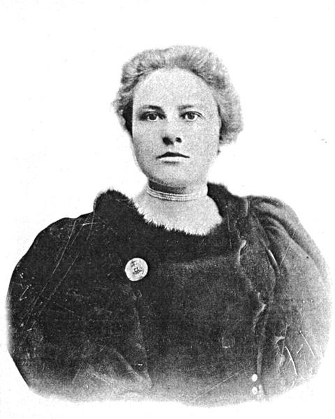 3.Евдокия Васильевна Кузнецова (1885-1947).