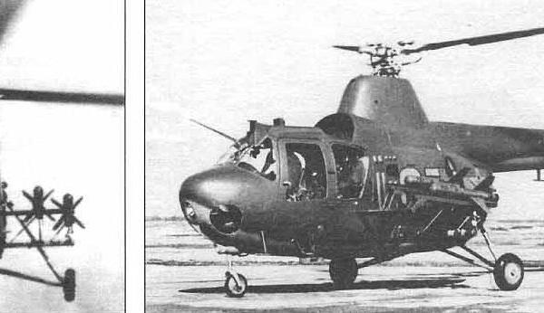 3.Ми-1МУ с 4-мя ПТУР комп. Фаланга-М.