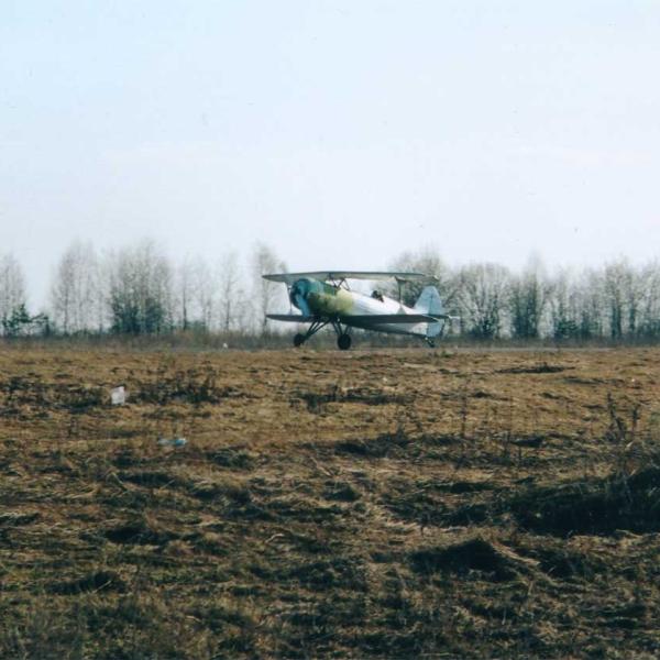 4.Первый взлет самолета Б2М Москит.