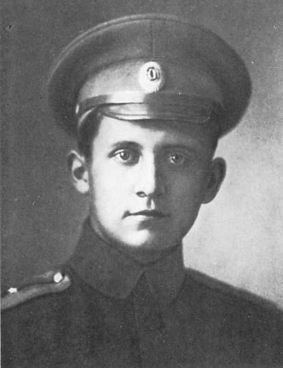 4.Прапорщик П.О.Сухой. 1916 г.