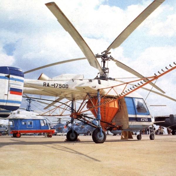 6.Сельскохозяйственный вариант вертолета Ка-126.
