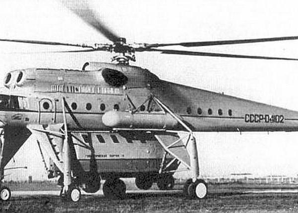 Ми-10УПЛ.