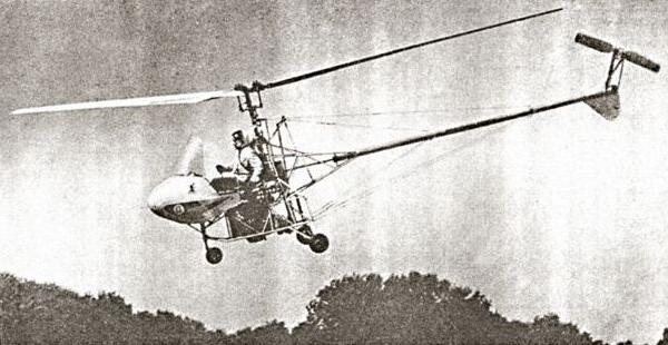 1.Вертолет Горняк-4. г.Киев 1985 г. .