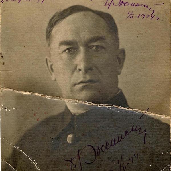 3.Б.И.Россинский. 1944 г.