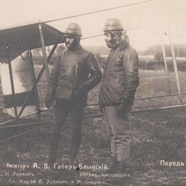 4.Авиатор Габер-Влынский (справа) перед полетом.