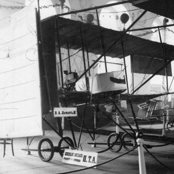 4.Биплан ПТА № 1 в полусложенном состоянии на выставке.