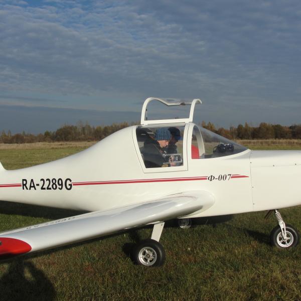 7.Самолет Ф-007.