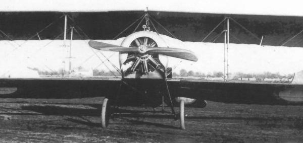 9.Русский разведывательный самолет Анаклер
