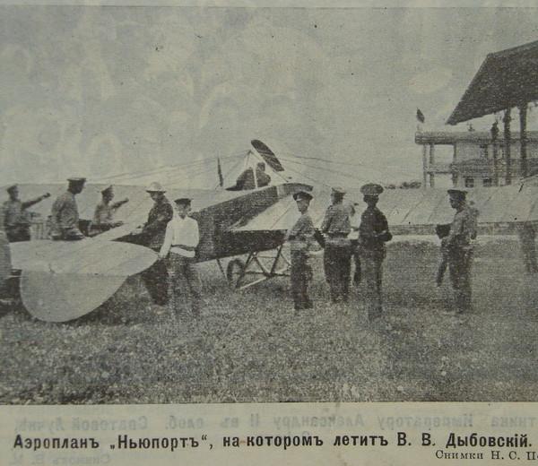 2.Ньюпор Дыбовского.