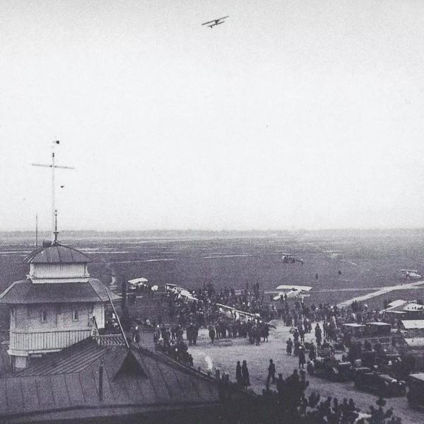 3.Аэродром на Ходынском поле. 1911-1913 гг.