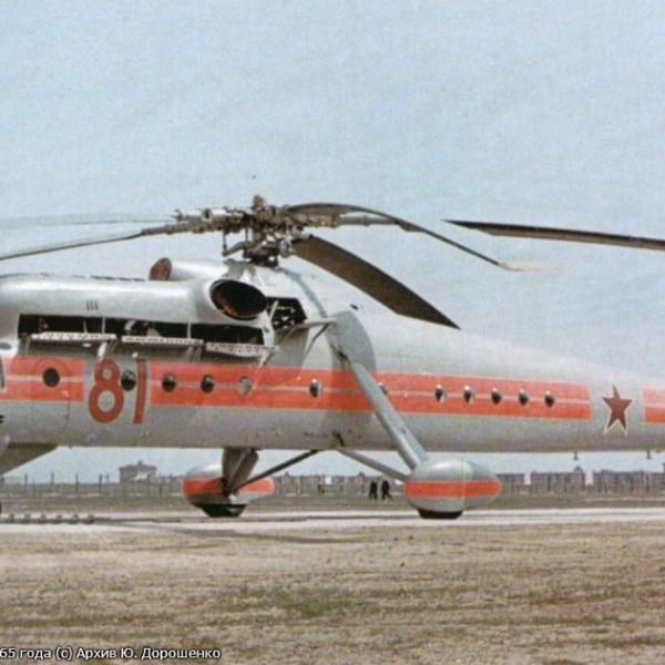 1.Вертолет Ми-10Р. Май 1965 г.