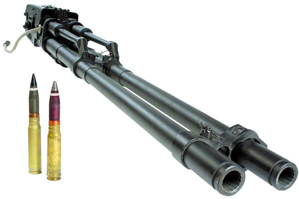 ГШ-30-2