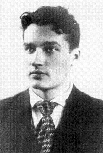 Тезавровский Василий Владимирович