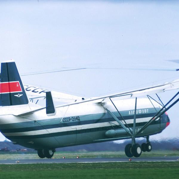 6.Ми-12 взлетает по самолетному.
