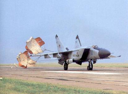 0.МиГ-25П