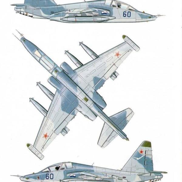 Проекции Су-25УТГ. Рисунок.