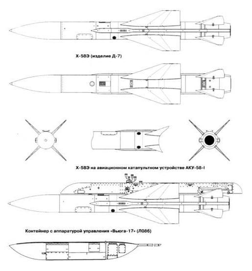 Проекции Х-58Э. Схема 2.