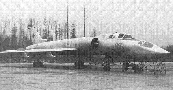 Ту-128УТ
